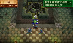 このマップではプレイヤーが竜脈を発動できる 竜脈を発動できるのは王族のみだ