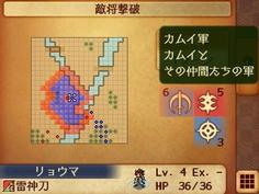 なぜか自軍がカムイ軍と白夜軍に分かれているが、どちらもプレイヤーが操作可能