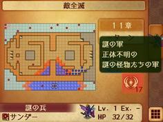 戦場は船上(ダジャレではない) 敵は全員飛行系のため行動範囲が非常に広い