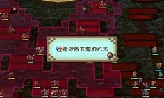 このマップの一部のシーフは鍵開けスキルを持っており、宝箱を開けられてしまう!倒せば取り返せる