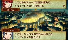 12章冒頭 白夜王国とは打って変わって西洋の煌びやかな街並みだ