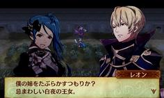 しかしそこへレオンが現れてカミラを連れて撤退してしまう!説得できそうだったのに!