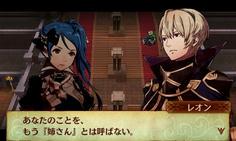 姿を現したレオンにもう争う意思はなかった 「姉さん」と呼ばない、その言葉はレオンの決意の表れだった