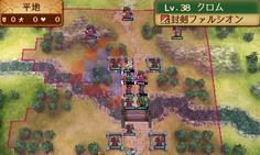 増援の数が多く、敵に向かっていくクロムたちをかばいながらは戦えないので追いかけないように