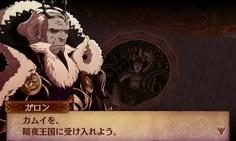 あのガロン王があっさりと自分の意見を覆すなんて、ハイドラとは一体何なんだ…!?