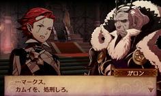 ええ~~~!!?せっかく主人公は父の元に戻ったのにガロンはすでに主人公を息子とは思っていなかった