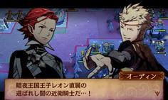 レオンの臣下のオーディンとゼロが駆けつけてくれた!どちらも貴重な間接攻撃要員だ