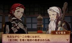 ほう、それは専用武器を持ってるレオンとマークスのことですね、わかるわ(・∀・)