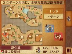 自軍に対して敵が多い!でもマップは上下に分断されている 行き来は出来るのか?