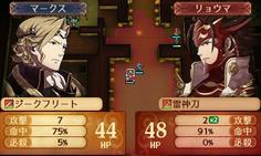 リョウマにそのまま攻撃しようとすると、剣の間の地形効果によって両者ともに攻撃量が大幅に低下する