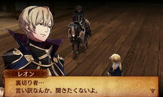 主人公の必死の説得もレオンには届かない やっぱレオンは厳しいよなあ