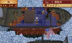 敵将のいる船はほとんどが上級兵種!いきなり難易度上がったな!