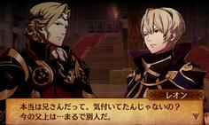 あのレオンでさえ父親を疑うようになった これはいい流れですよ