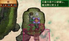 砦を守る敵を倒すと、竜脈を発動できるようになる