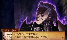 えええ~~~~お前が透魔王だったのかギュンター!!