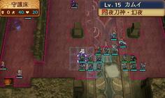 守護床は主人公とアクアの周囲に追随する!二人の周囲に布陣して戦況を有利に運ぼう