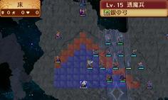 ザコ敵の能力は大して高くない LV上限を超えた主力ユニットなら難なく蹴散らせる