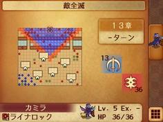 敵の数はノーマル時の1.5倍で、防陣組も配置されている