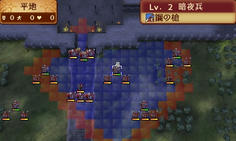 敵はパラディンが率いる騎兵隊が主力 美しい布陣ですね