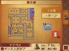 敵の初期配置は40!かなりギチギチっぽいが、部屋で仕切られているので実際はそれほどでもない?