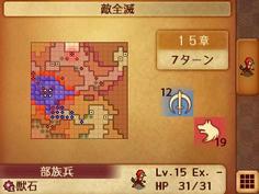ハードでは砦から多数の増援が出現 なかなか敵の数が減らない