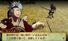 シノノメが戦闘不能になるとクリアしても仲間にならなくなる お前が弱すぎるんだよ身の程を知れ!!