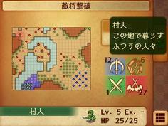 マップには村人が6人 助けるといいことがありそう