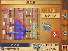 敵の数が減ってきたら隙を見て機動力のあるユニットで一気に左側に進攻しよう