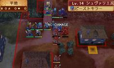 複数の敵を同時に攻撃できるが、味方も巻き込まないよう注意