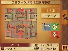 この章の敵は数体の攻撃範囲が重なるように配置されており、思わぬ連続攻撃を受けやすいためザコ敵を迎撃するだけでも一苦労します