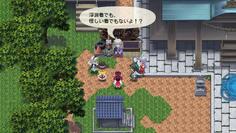 地底攻略後、博麗神社に霖之助登場