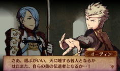 シグレ×父親の共通支援だが、オーディンは息子に対しても相変わらず面倒くさい言葉遣いするんだなw