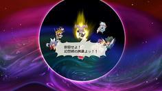アンラの創り出した混沌世界で最後の決戦!!