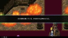 なんと、塔内は至る所で炎が道をふさいでいる!すぐそばに水があるが…
