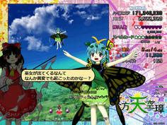 アゲハチョウの妖精 幻想郷なら普通にどこにでもいそう