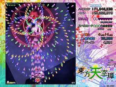 開幕の通常弾幕は四季をイメージした四色のクナイ弾 見た目がキレイ!