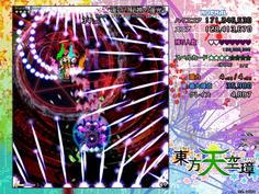 第一スペル 後符「秘神の後光」画面全体から反射するレーザー!下からも反射してきます!