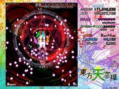 春のスペルカード!画面上部からは桜吹雪、そして下からは弾む小弾が!