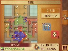 左右の部隊がタイミングをずらして下の部屋に侵入、大量の敵を引き連れマップ上へ後退する