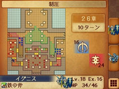 右の部屋は制圧完了するも、左ルートは壁役がドローで拉致されたため攻略が遅れる