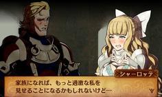 親しくなるほど素の態度を見せるシャーロット しかしハロルドは仮面を外したそのままの彼女に惚れた