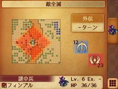 敵は少ないが遠距離杖や砲台などで守りを固めているため突破は容易ではない