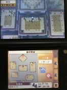 一部屋当たりの敵の数が増え、中央には複数の防陣の敵が