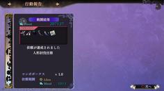ゲーム内時間10分の探索でボスを5周、これだけのBloodを獲得できた これならあっという間にLV上げ出来る