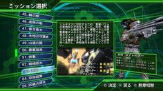 このミッションはバラムに乗って戦うので装備も兵科も関係なく同じ方法でクリア可能