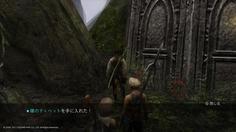 シナリオ終盤、幻妖の森のトレジャー こちらはトレジャー自体が一定確率で出現する仕様