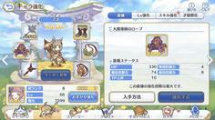 私の手持ちでは唯一☆5の最高戦力マホ もちろん初期の☆3でも十分実用レベル