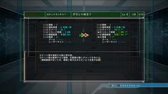 ミッションクリア時、すでに所持している武器の性能がアップすることがある