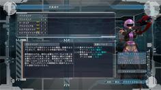 新たに導入されたコアは、ウィングダイバーの戦闘力を左右する重要な装備