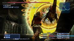 魔神竜戦ではHPゲージが専用の表示となっており、途方もないHPを持っている